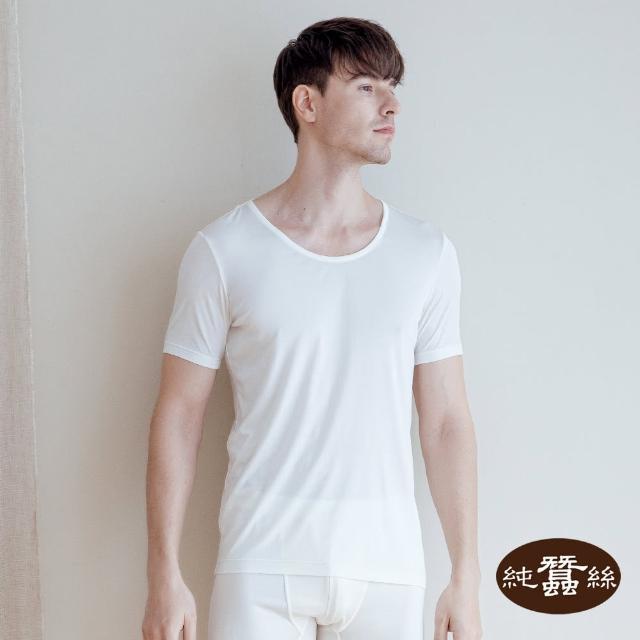 【岱妮蠶絲】純蠶絲42針110G圓領短袖男衛生衣-SMC3A3011A(白)