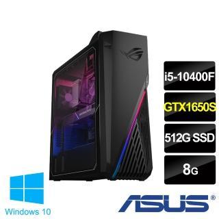 【+Google音箱】ASUS 華碩 G15CK 獨顯飆速電競電腦(i5-10400F/8G/512G SSD/GTX1650S 4G/WIN10)