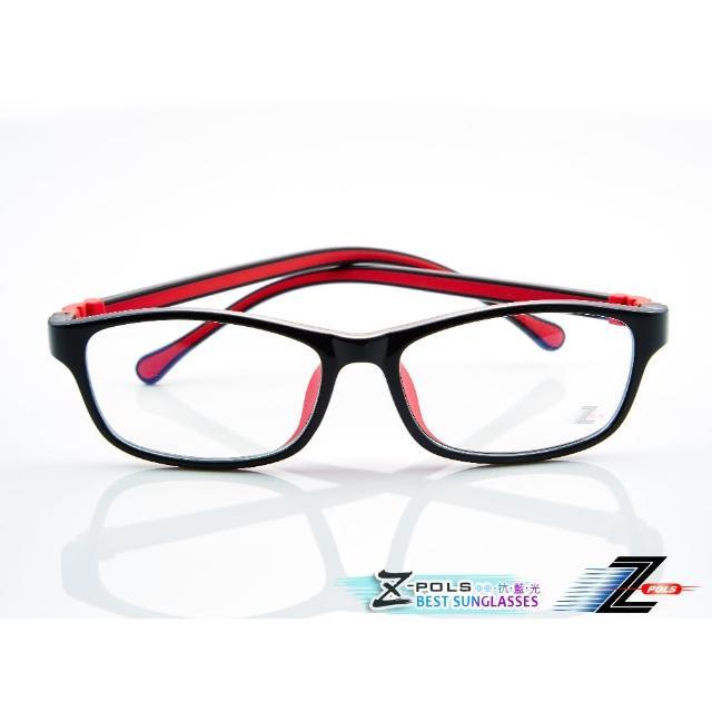 【Z-POLS】兒童專用 TR90彈性輕量材質濾藍光眼鏡(抗藍光最佳利器兼具抗UV400居家上課必備)