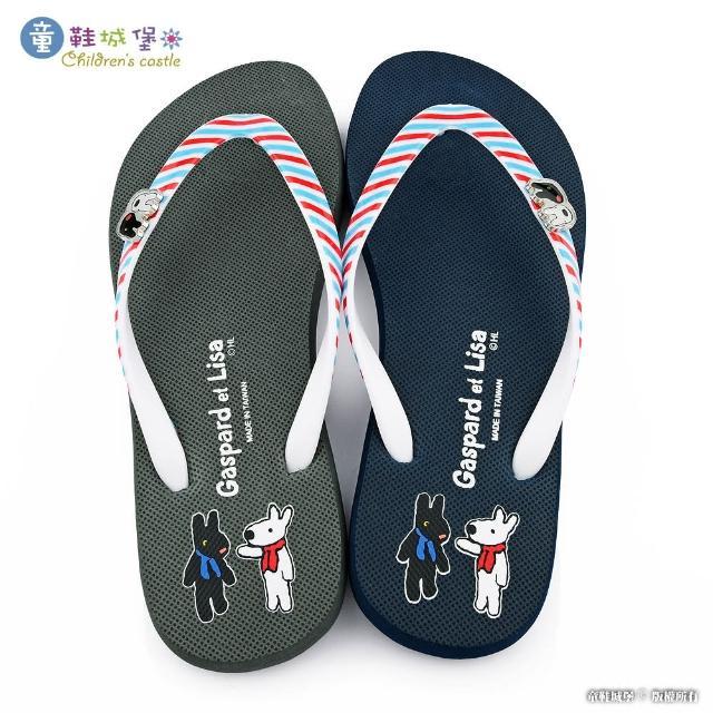 【童鞋城堡】女拖 條紋夾腳拖鞋 麗莎與卡斯柏(GL2854-灰/藍 共二色)
