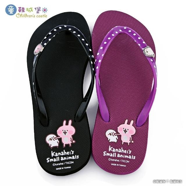 【童鞋城堡】女拖 點點夾腳拖鞋 Kanahei 卡娜赫拉(KI0575-黑/紫 共二色)