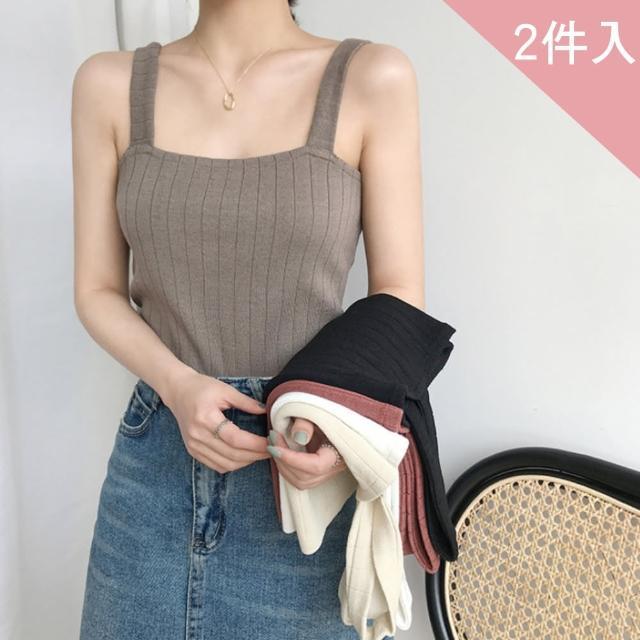 【CS22】氣質針織寬帶方領背心-2件組(4色選擇)