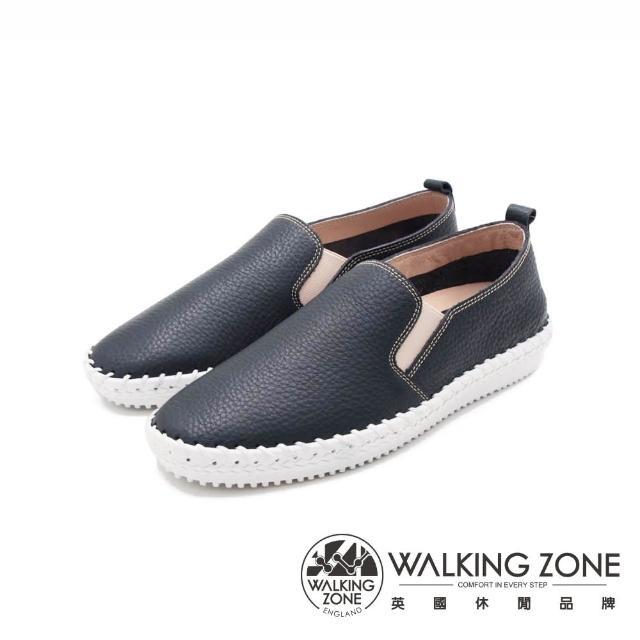 【WALKING ZONE】男 手縫真皮樂福 男鞋(深藍)