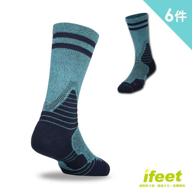 【老船長】9816全方位足弓壓力運動襪籃球襪-6雙入(藍色)