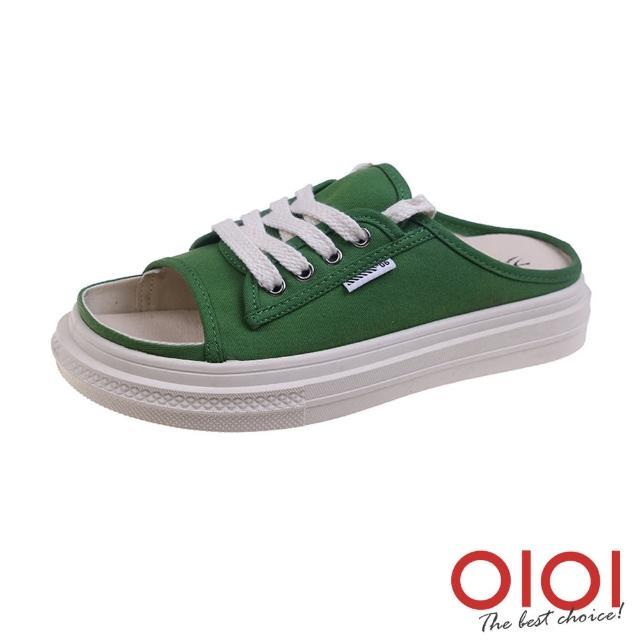 【0101】休閒鞋 潮感幻彩露趾帆布穆勒鞋(綠)