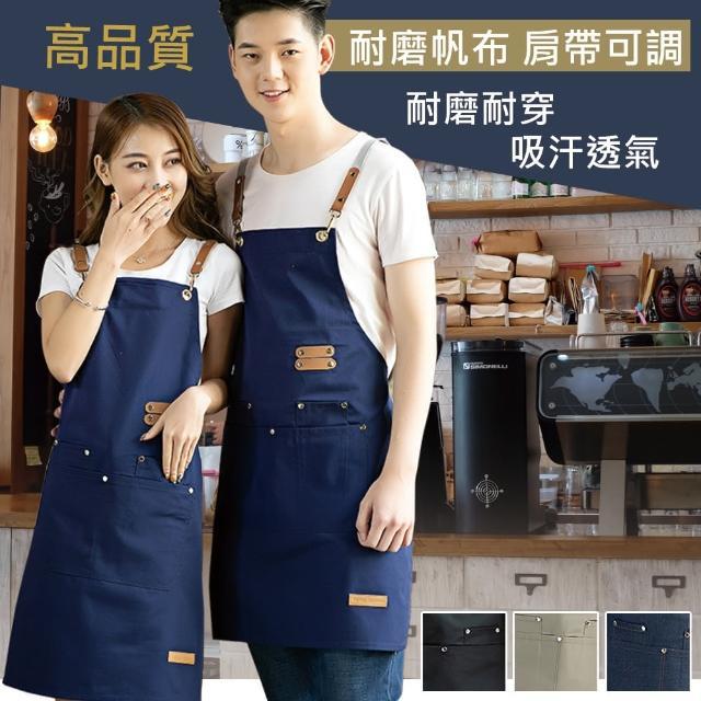 【巴芙洛】高質感設計工作圍裙/網紅爆款式圍裙(圍裙/工作圍裙/牛仔圍裙/單寧圍裙)