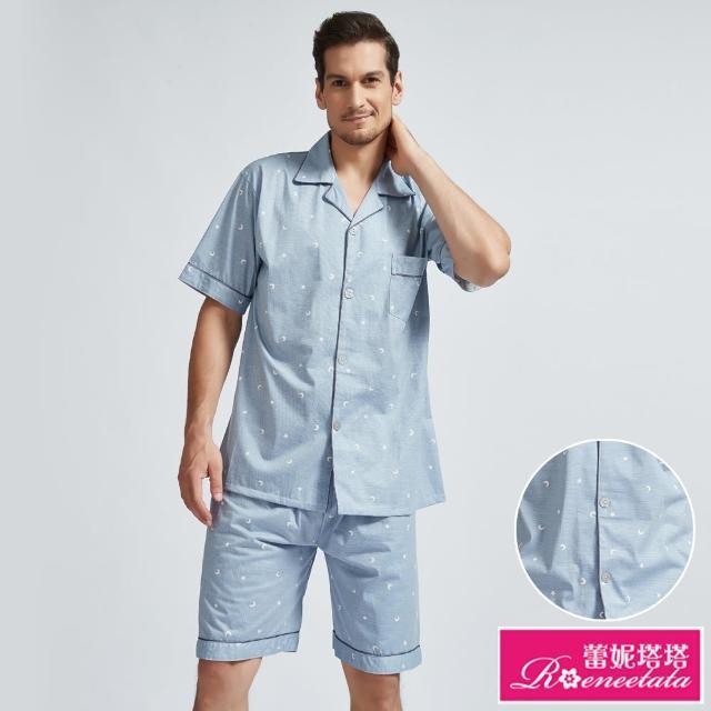 【蕾妮塔塔】晚安星辰 男性短袖兩件式睡衣(R18007水藍)