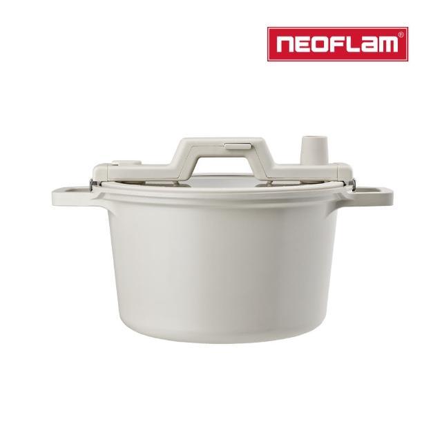 【NEOFLAM】Smart Cook系列低壓悶煮鍋-FIKA(IH適用/不挑爐具)