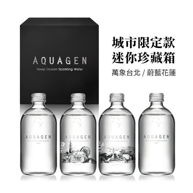 【AQUAGEN】海洋深層氣泡水4入迷你珍藏箱(台北花蓮城市限定款 經典原味330mlx4瓶)