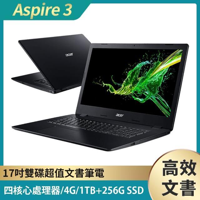 【贈Office 2019超值組】Acer A317-32-C3Y8 17.3吋雙碟超值文書筆電-黑(N4120/4G/1TB+256G SSD/Win10)