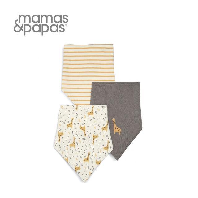【Mamas & Papas】長頸鹿按快門-單面領巾/口水巾(3件組)