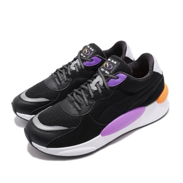 【PUMA】休閒鞋 RS 9.8 Gravity 運動 男女鞋 輕量 透氣 舒適 簡約 穿搭 情侶鞋 黑 紫(37037001)
