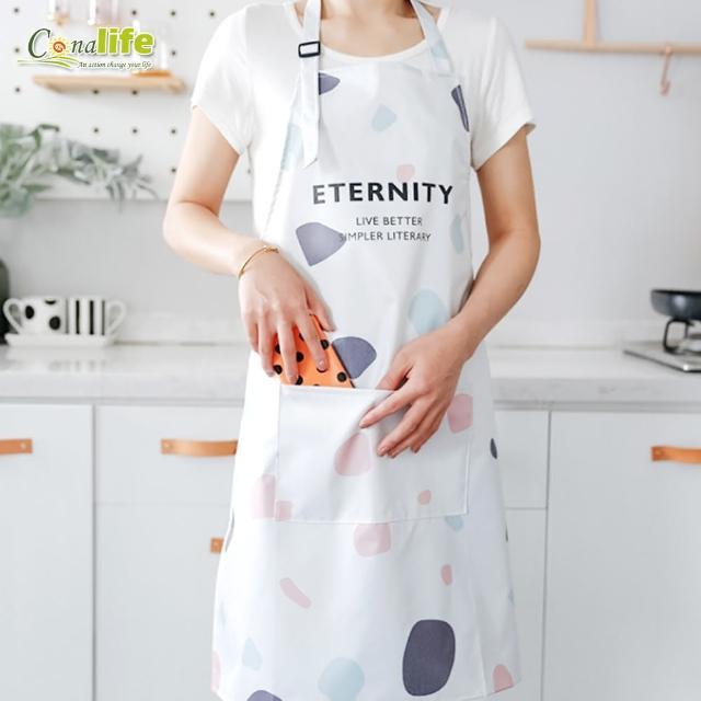 【Conalife】居家優質幾何印花防水防污圍裙(4入)