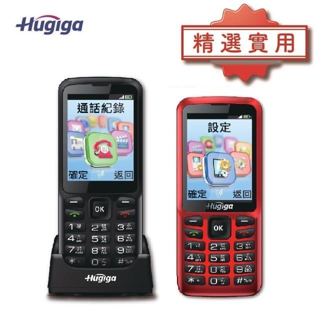 【Hugiga】E28 MIFI 直立式手機(無相機、4G熱點分享)