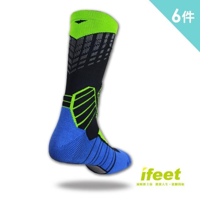【老船長】9817全方位足弓壓力運動襪籃球襪-6雙入(綠色)