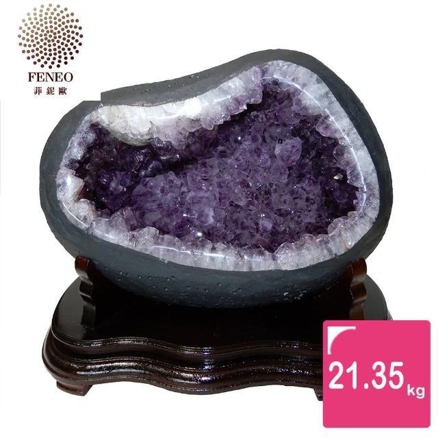 【菲鈮歐】開運招財天然巴西紫晶圓洞 21.35kg(SA-233)