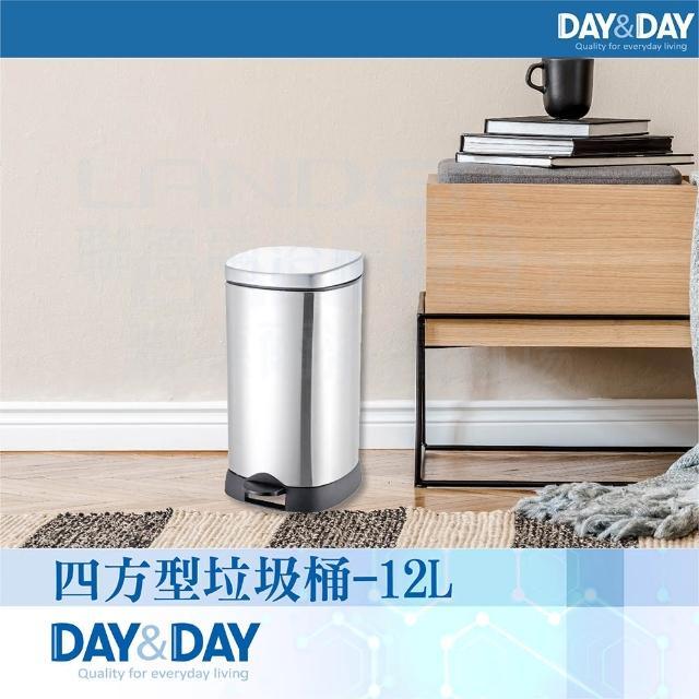 【DAY&DAY】四方型垃圾桶-12L(SA-12CH66)