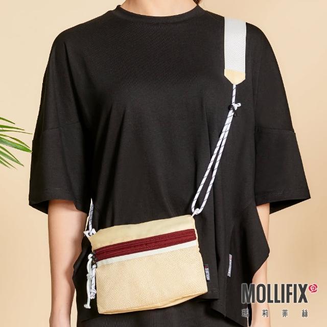 【Mollifix 瑪莉菲絲】拼色雙袋斜背隨身小包(卡其)