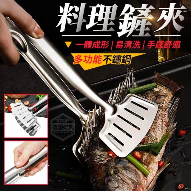 【你會買】多功能不鏽鋼料理鏟夾*2入(鍋鏟 料理夾 食物夾)