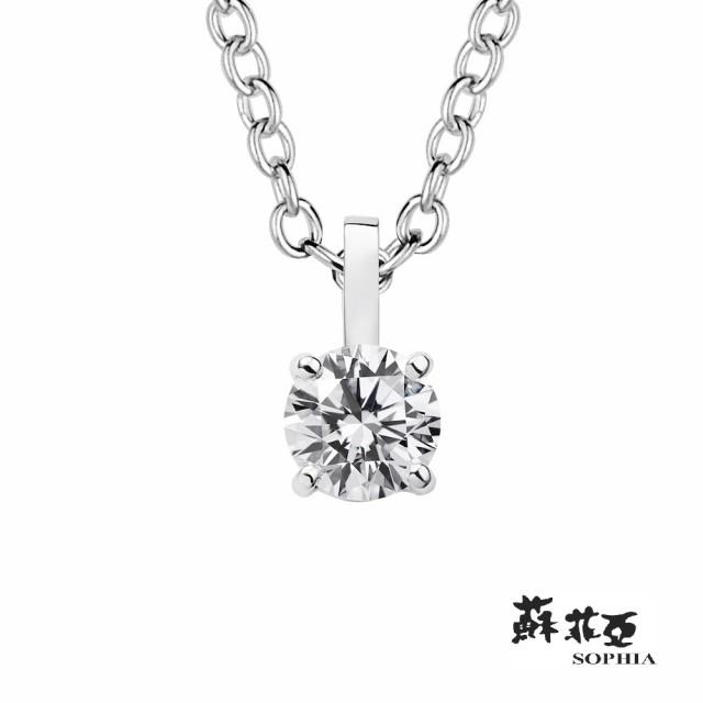 【蘇菲亞珠寶】四爪小寶貝 0.10克拉 18K白金 鑽石項鍊