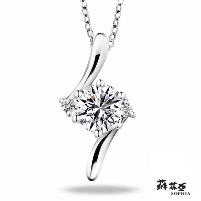 【蘇菲亞珠寶】相伴 0.30克拉 18K白金 鑽石項鍊