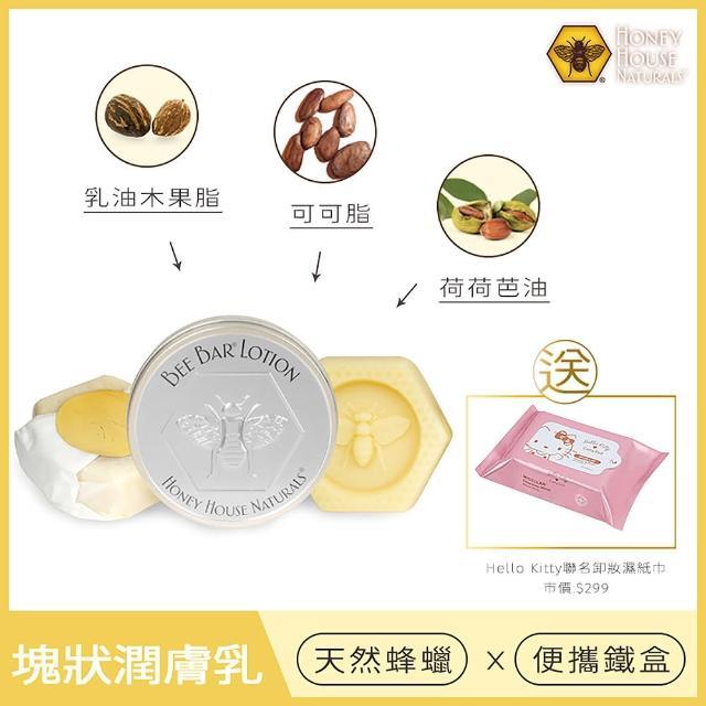 【Honey House 漢妮小蜂蜜】經典潤膚Bar(原味2oz)