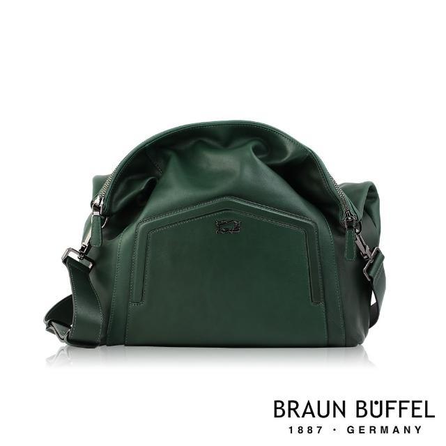 【BRAUN BUFFEL 德國小金牛】台灣總代理 奧菲莉亞-A 斜背包-綠色(BF675-52-GR)