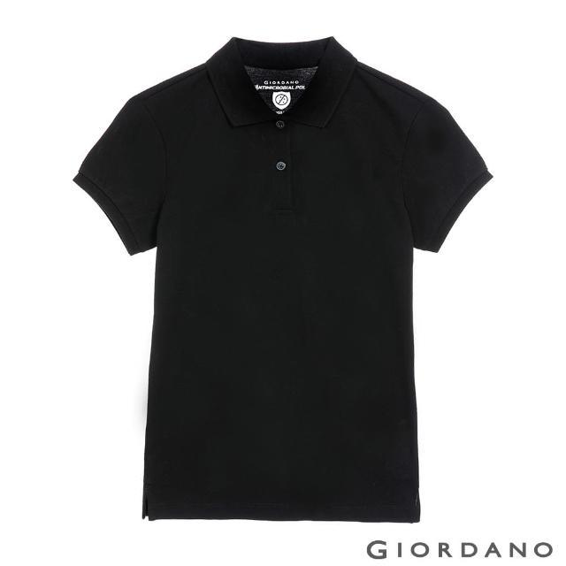 【GIORDANO 佐丹奴】女裝經典素色抗菌POLO衫(09 標誌黑)