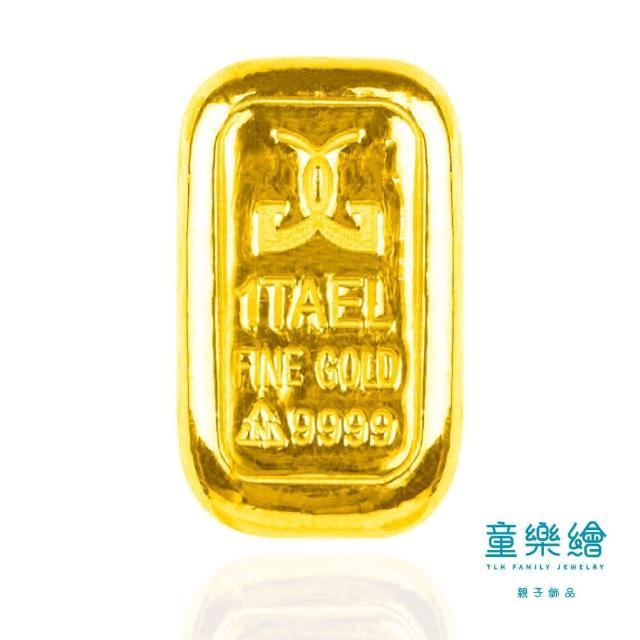 【童樂繪金飾】1台兩幸運星金賺金條(金重37.5公克)