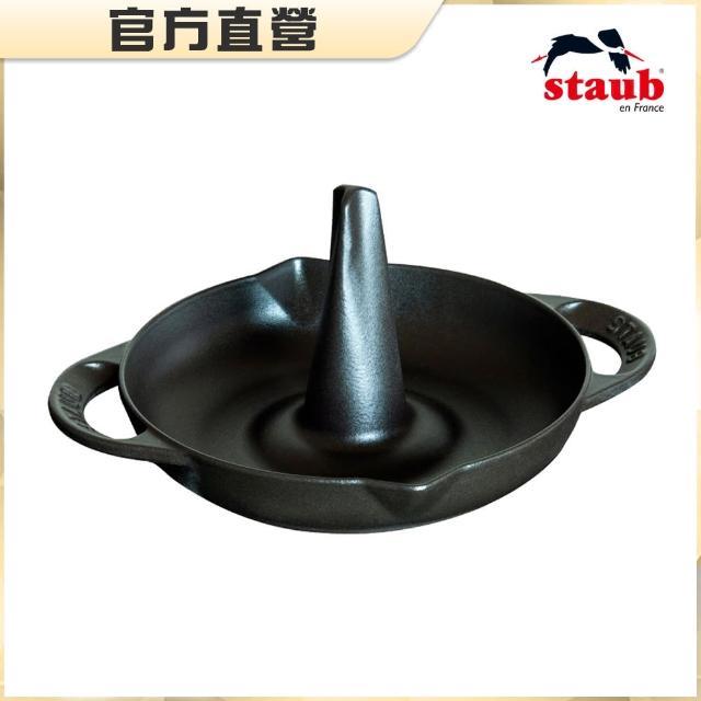 【法國Staub】琺瑯鑄鐵雙耳烤雞盤24cm(黑色)