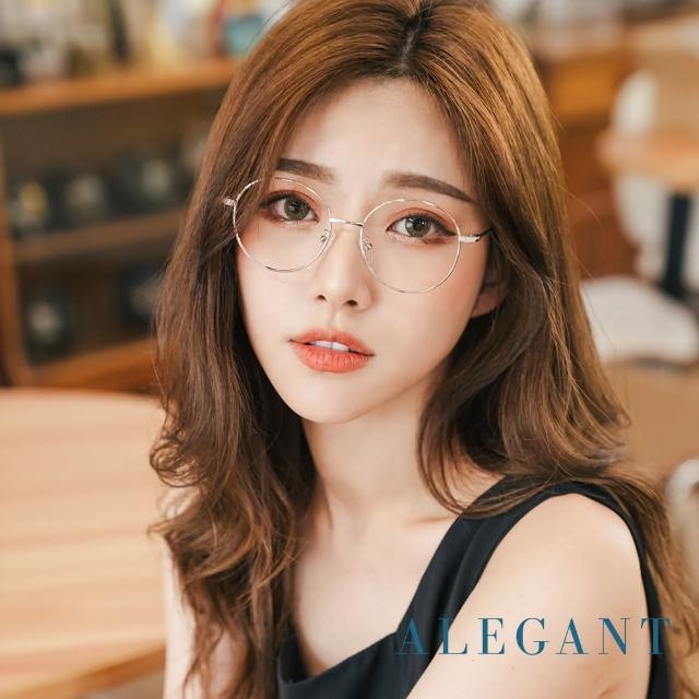 【ALEGANT】韓風私服穿搭輕量典匠銀橢圓細框光學記憶鏡腳UV400濾藍光眼鏡(文青復古穿搭出遊必備款)