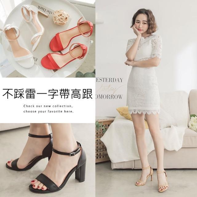 【Ann'S】不踩雷美腿製造機一字帶高跟涼鞋(2款)