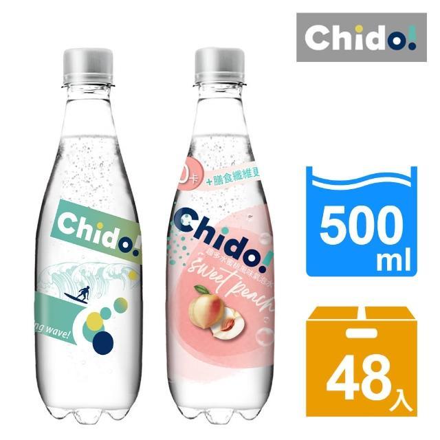 【Chido趣多】4.5GV原味+水蜜桃風味氣泡水500ml 24入x2箱(共48入)