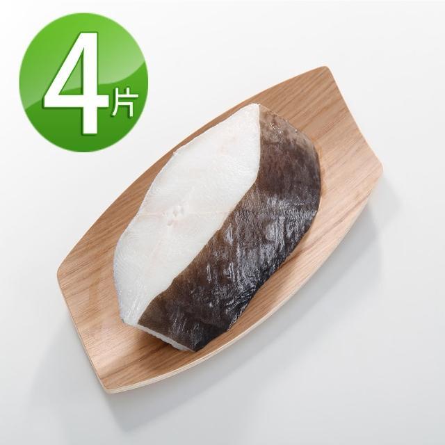 【華得水產】格陵蘭比目魚厚切片4片組(215g/片-2片包裝/無肚洞-共2包)