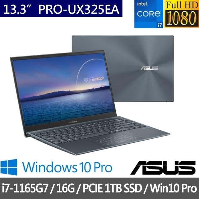 【ASUS 華碩】ZenBook PRO-UX325EA 13.3吋輕薄商用筆電-綠松灰(i7-1165G7/16G/1TB SSD/Win10 Pro)
