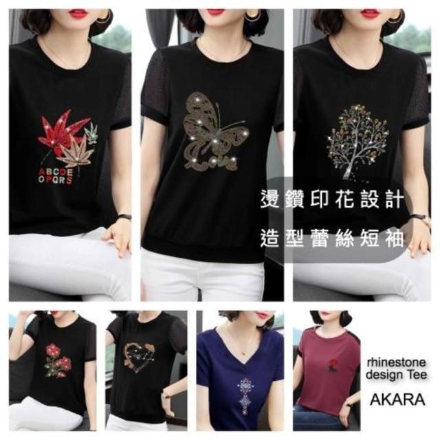 【AKARA】涼感印花蕾絲袖設計T恤上衣 7款選