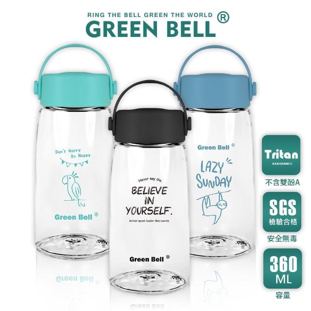【GREEN BELL 綠貝】Tritan極簡塗鴉水壺360ml