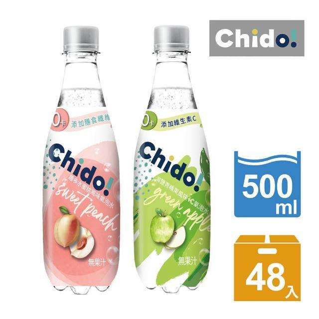 【Chido趣多】4.5GV海鹽青蘋果風味+維生素C氣泡水/水蜜桃風味+膳食纖維500mlx24入混搭組(共48入)