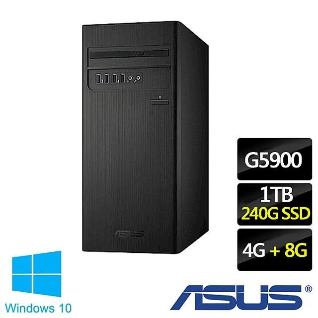 【ASUS 華碩】H-S300TA-0G5900040T 雙核文書電腦 特仕版(G5900/4G/1TB/Win10/+8G記憶體+240G SSD含安裝)