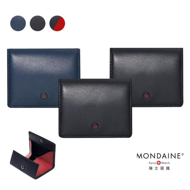【MONDAINE 瑞士國鐵】Nappa牛皮歐式零錢包(多色可選)