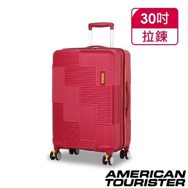 【AMERICAN TOURISTER 美國旅行者】30吋 行李箱 旅行箱 GL7 可加大 TSA海關鎖 剎車飛機輪 Velton