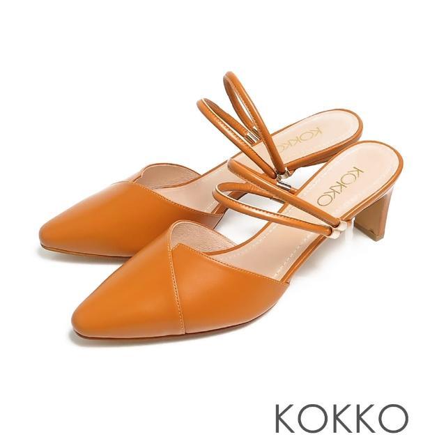 【KOKKO 集團】經典尖頭2way不對稱剪裁穆勒扁跟鞋(焦糖奶茶色)