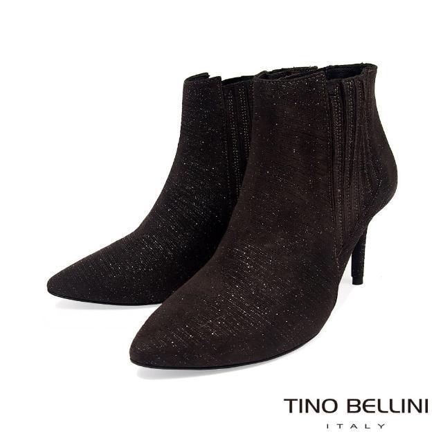 【TINO BELLINI 貝里尼】義大利進口羊皮輕奢閃爍質感尖頭踝靴VI8532(咖啡)