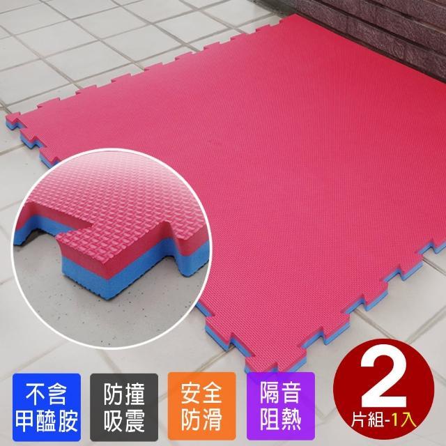【Abuns】百大厚3CM紅藍雙色十字紋運動地墊104.5*104.5CM(2片裝-適用0.7坪)