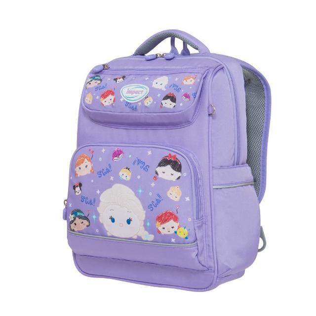 【IMPACT 怡寶】★新品★TsumTsum歐式輕量護脊書包-淺紫(IMDST501PL)
