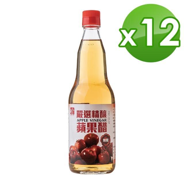 【百家珍】嚴選精釀蘋果醋12入組600mL