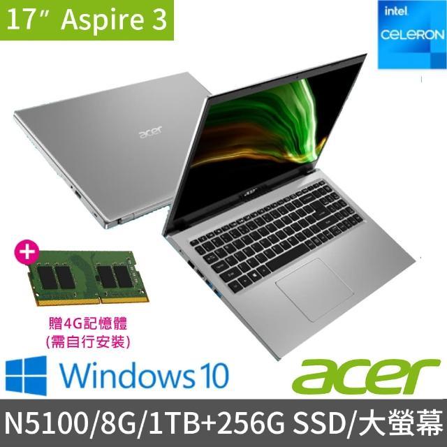 【規格升級12G】Acer A317-33-C01V 17.3吋雙碟超值文書筆電-銀(N5100/8G/1TB+256G SSD/Win10)