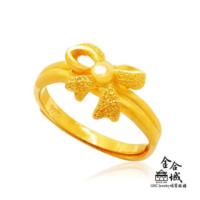 【金合城】蝴蝶結黃金戒指 2R2988(金重1.29錢)