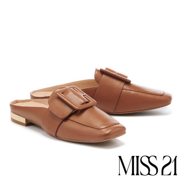 【MISS 21】復古文青大方釦牛皮方頭低跟穆勒拖鞋(棕)