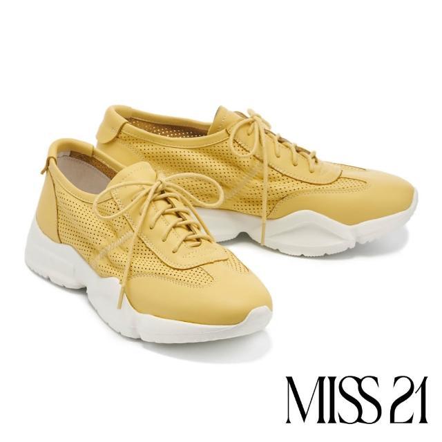 【MISS 21】日常穿搭必備全真皮沖孔厚底休閒鞋(黃)